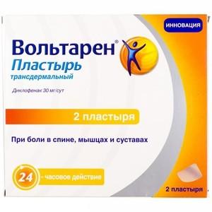 Изображение - Ноющая боль в суставах коленях plastyr_protivovospalitelnyy