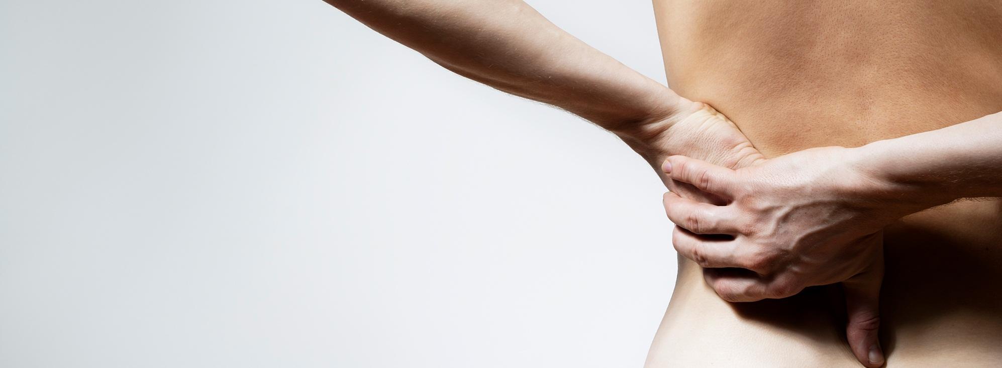 Резкая боль в левом боку со спины