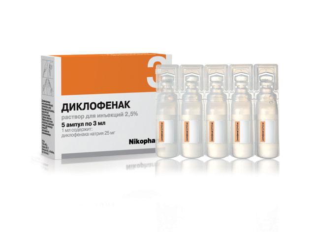 Изображение - Сколько колоть диклофенак при болях в суставах diklofenak-8-1
