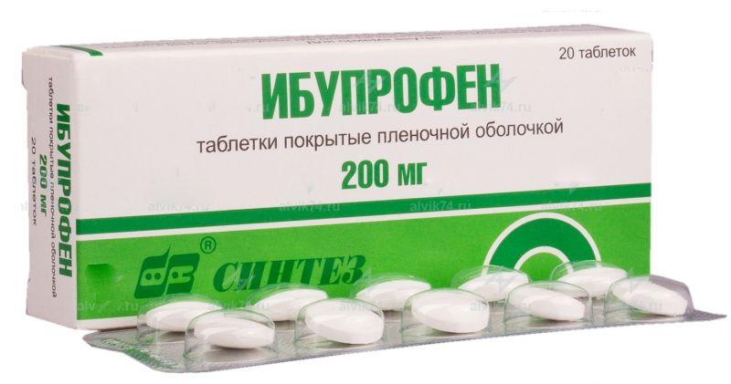 Ибупрофен при шейном остеохондрозе как принимать
